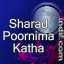 Sharad poornima Katha