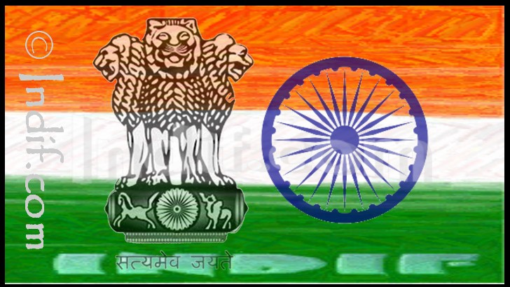 The National Emblem Of India The State Emblem Of India