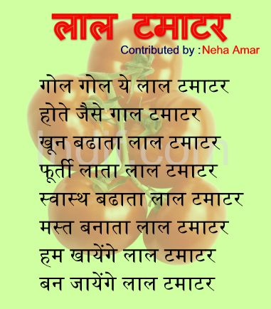 hindi essays if sun was not there If there were no examinations there would be no tension and rickety nerve that now mar the term if there were no examinations essays, letters, stories.