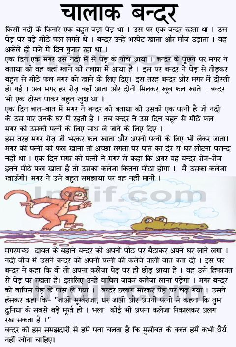 adarsh vidyarthi essay in hindi Adarsh vidyarthi essay in hindi - 1937618 not sure about the answer.