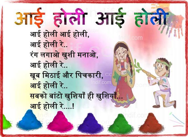 Punjabi poetry lyrics