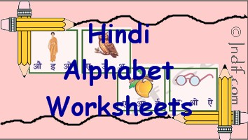 Hindi for kids learn, Read and Write Hindi