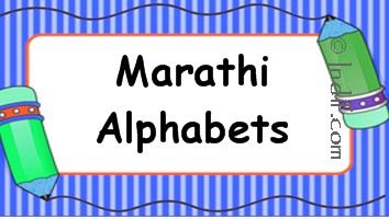 Marathi Alphabets for kids
