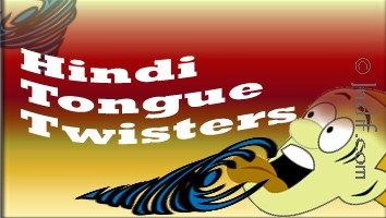 Hindi Tongue Twisters