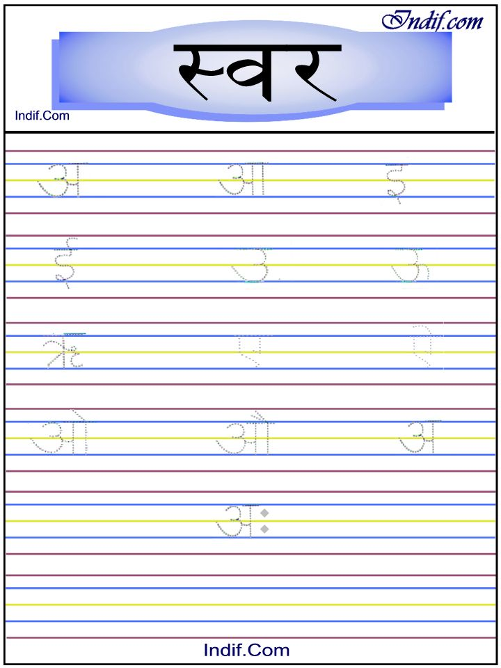 Further Elapsed Time Worksheet With Number Line Further Worksheet ...
