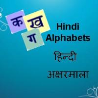 Hindi for kids learn, Read and Write Hindi