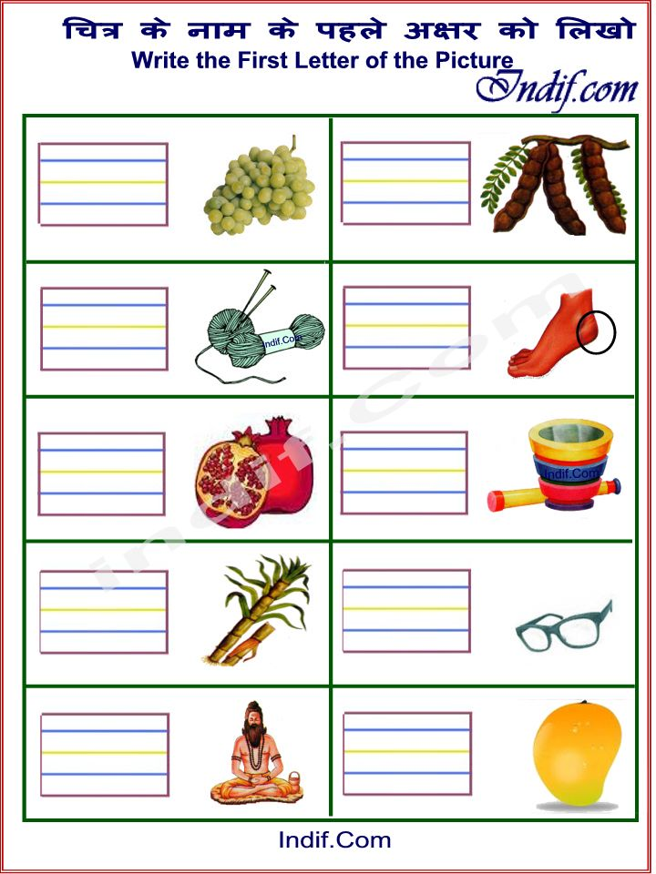 Worksheet Hindi Worksheets hindi vowels worksheets for kids worksheet