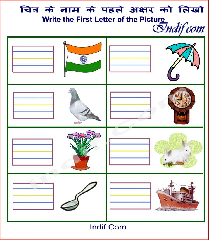 Printables Hindi Worksheets hindi vowels worksheets for kids consonant worksheet