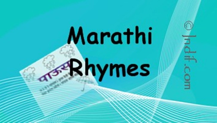 Most Children Love Being Told Nursery Rhymes The Por Marathi Are Listed Here Bring Back Fond Memories Of Our
