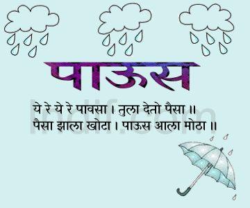 marathi love poem marathi prem kavita marathi kavita poems marathi