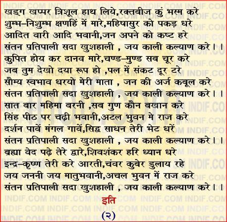 Learn kirtan in india