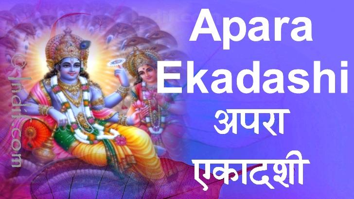 Apara Ekadashi, Achala Ekadashi, Jayestha Krishna Ekadashi, Apara