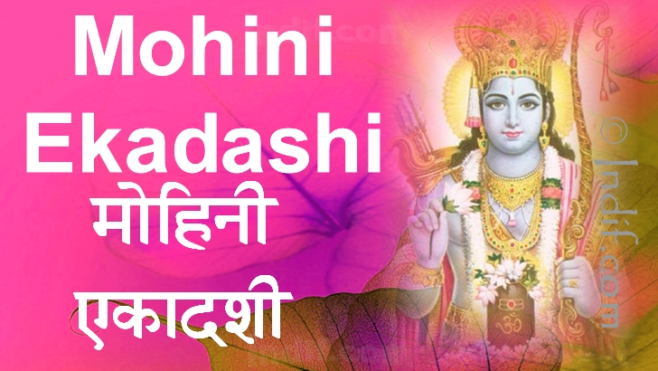 Image result for mohini ekadasi