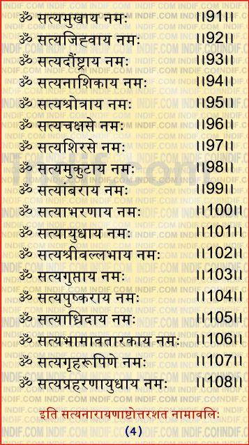 Sacred image photography : Ganesha mantra 108