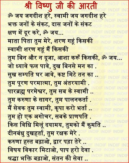 🎉 Hanuman ji ka mantra mp3 download   2011  2019-03-30