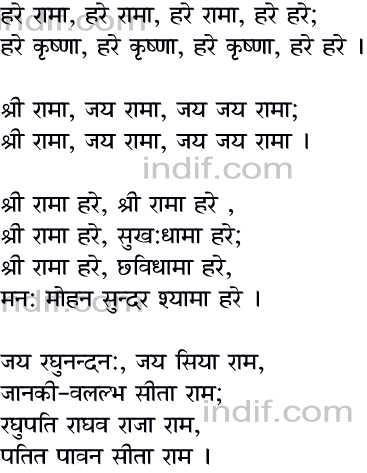 Hindi film bhajans lyrics