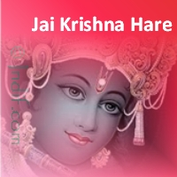 Shri Krishna Bhajans - Collection of Lord Krishna Devotional songs