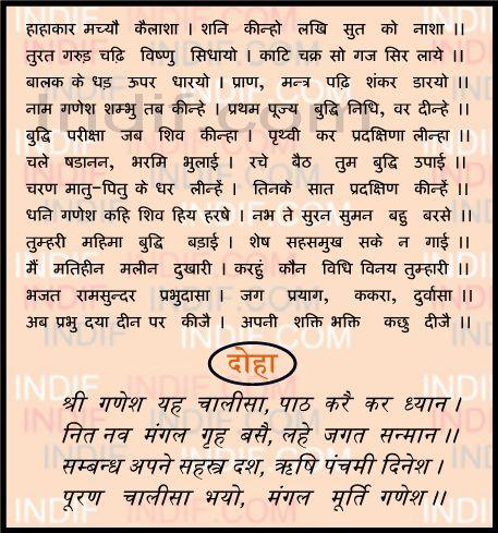 Lord Krishna Bhajan: Aarti Kunj Bihari Ki Girdhar Krishna ...