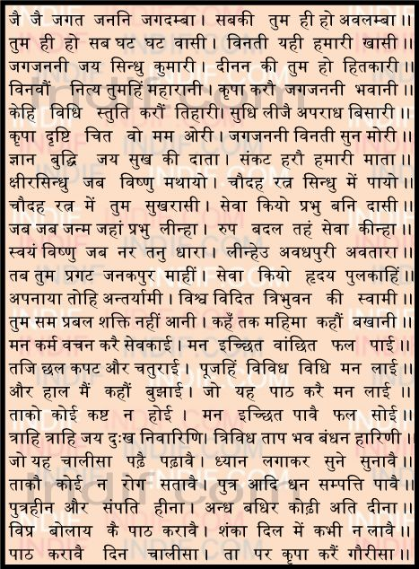 images of goddess laxmi. 108 Names of Goddess Laxmi