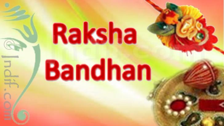 Calendar Rakhi : Festivals of india raksha bandhan the festival