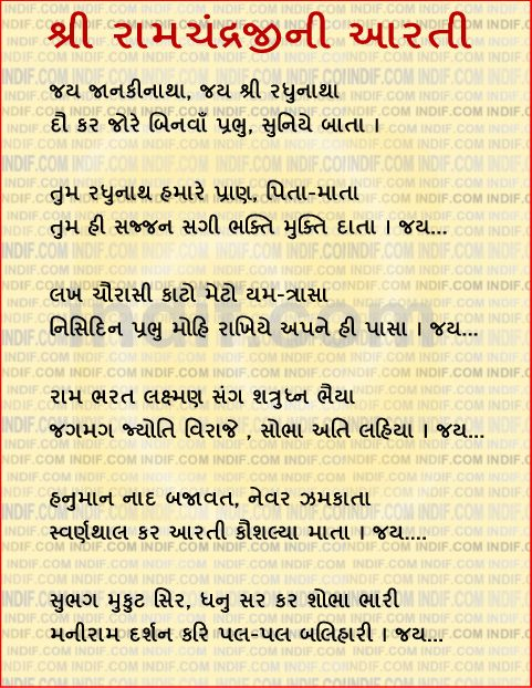 Shiva aarti lyrics in telugu