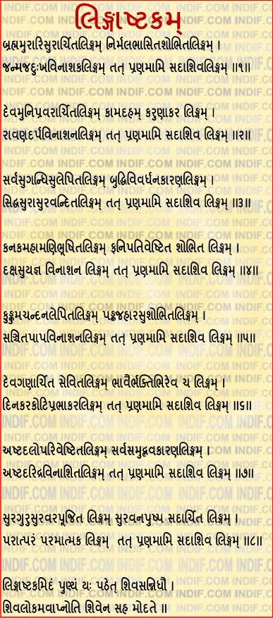 Sai chalisa in hindi lyrics