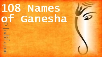 Ganesha (Ganpati) Mool Mantra, श्री गणेश मूल