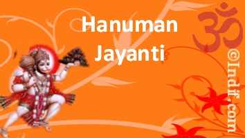 Hanuman ji ki Aarti,श्री हनुमान जी की आरती