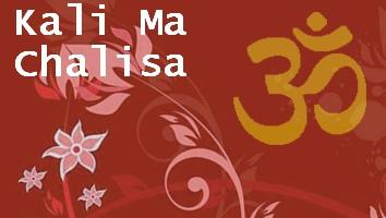 kali chalisa in english pdf