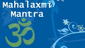 Laxmi Chalisa,लक्ष्मी चालीसा in Hindi