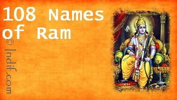 Shri ram chalisa the forty verse prayer for Jai shree ram tattoo in hindi