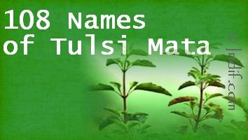 108 Names of Tulsi Ma
