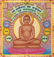 Mahavira - Founder of the Jain religion