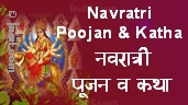Navratri Poojan and Katha