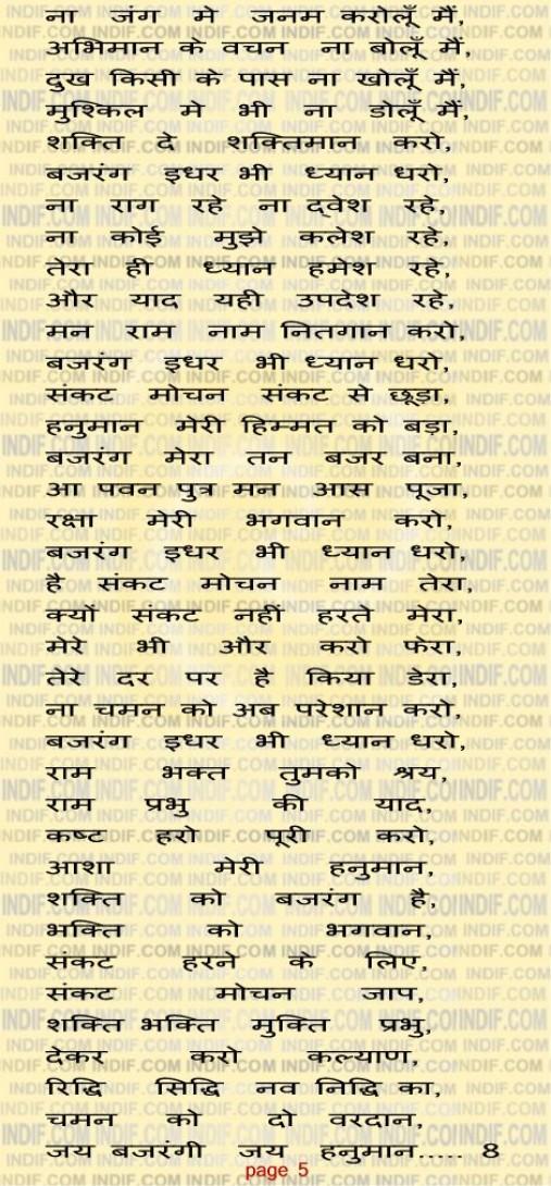 Learn vedic astrology in gujarati