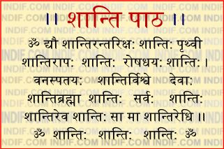 Shanti(peace) Mantra / path in Hindi