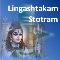 Shiva Mantras, Stuti and Shlokas