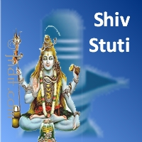Shiva Mantras, Stuti and Shlokas