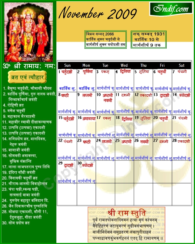 november calendar 2009. Hindu Calendar 2009