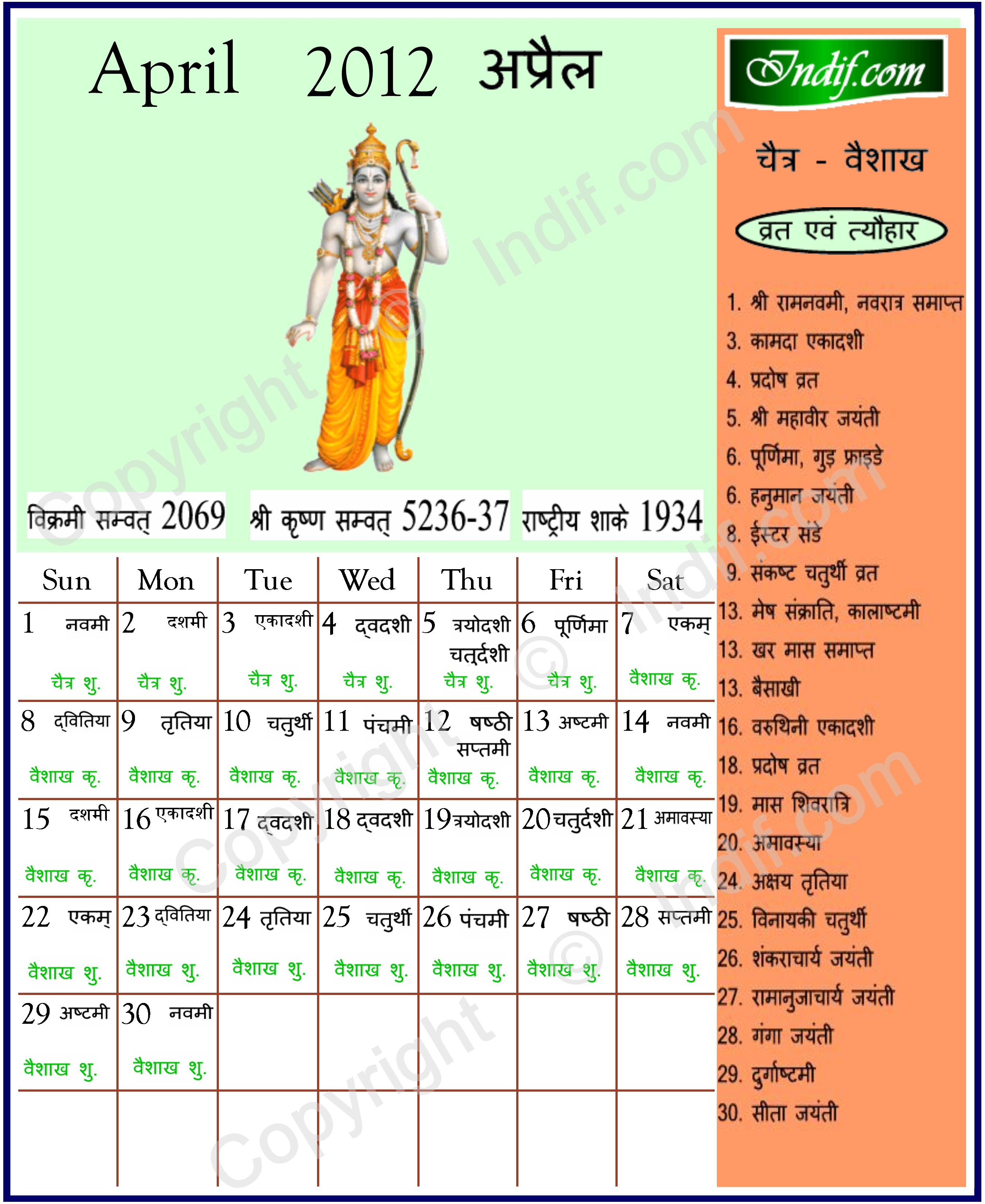Hindu Calendar Year : April indian calendar hindu