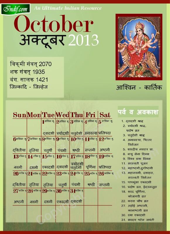 lesson plan calendars