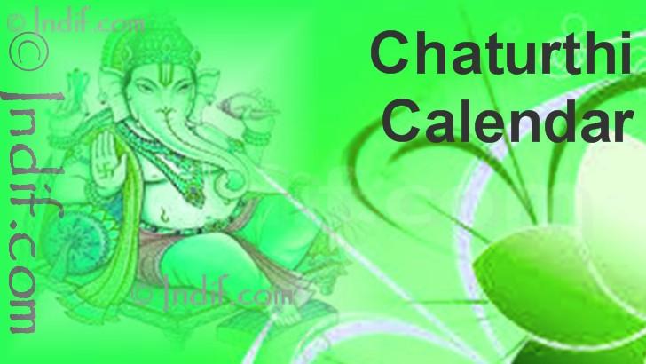 Chaturthi Calender 2019 , Sankashti and Vinayaka Chaturthi