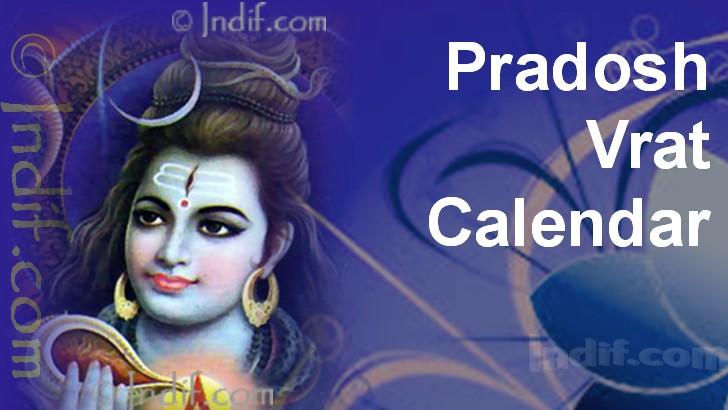 Pradosh Vrat Calender 2019, Pradosh Vrat Dates 2019