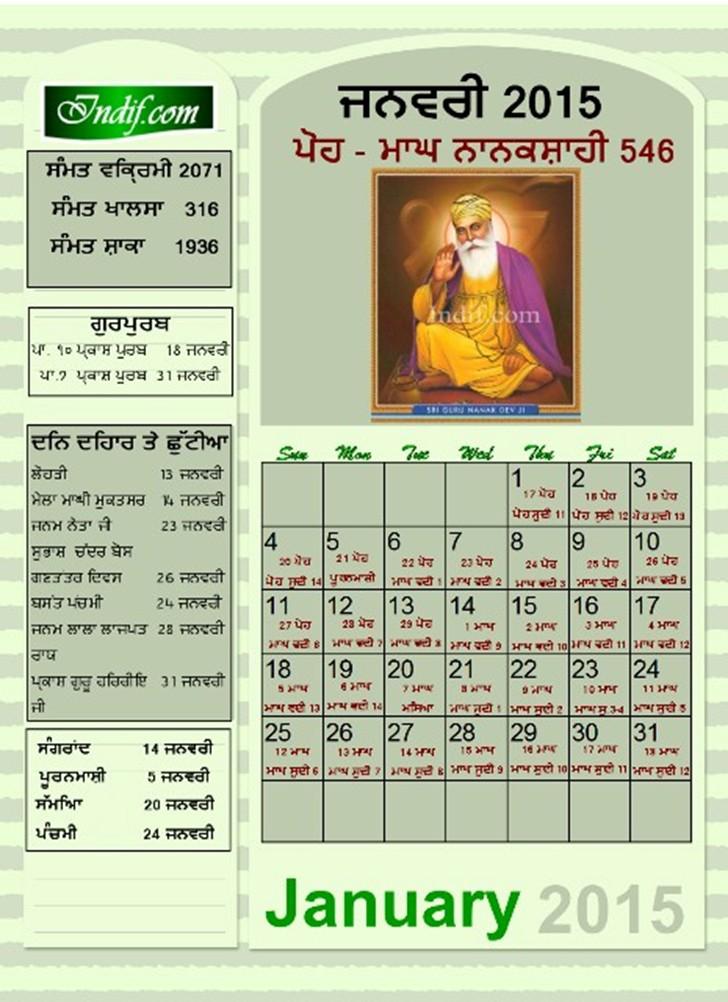 2015 2016 Related Keywords & Suggestions - Nanakshahi Calendar 2015 ...