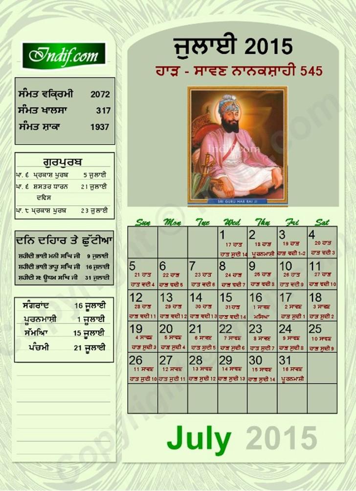 Sikh Calendar, Sikh Jantri July 2015