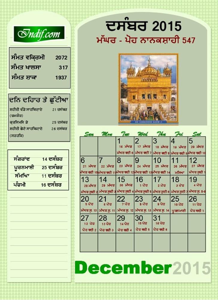 Nanakshahi Calender 2015 | Search Results | Calendar 2015