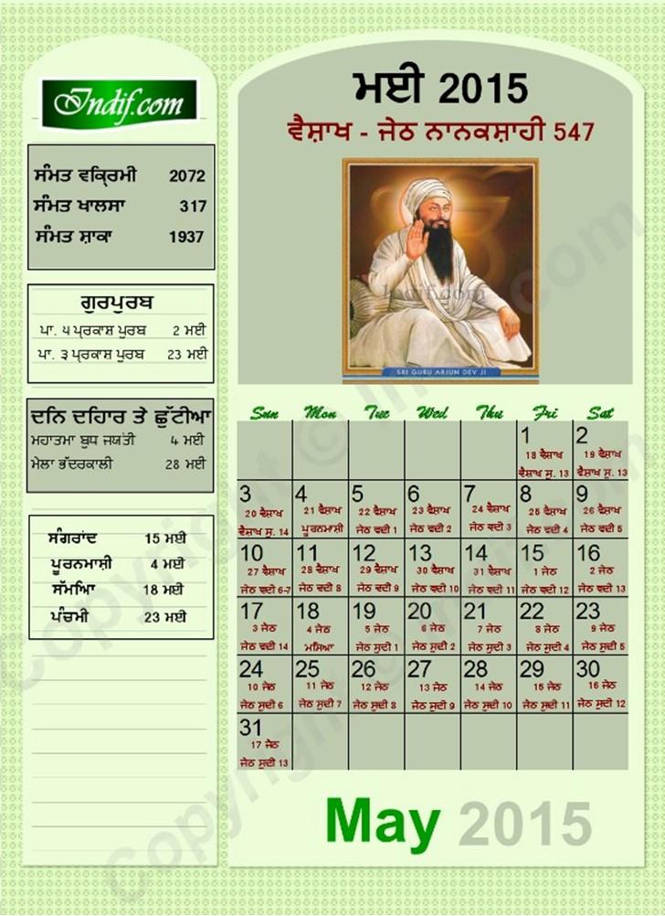 Sikh Calendar Nanakshahi 2015