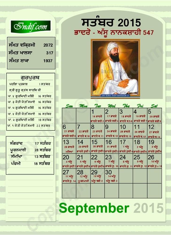 jantri 2015 hindu pdf